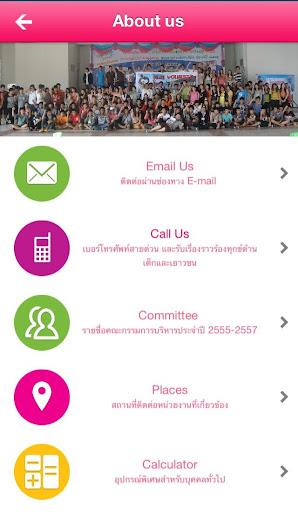 玩社交App|Bangkok Youth Club免費|APP試玩