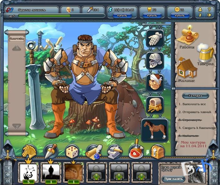 Братва и Кольцо- screenshot