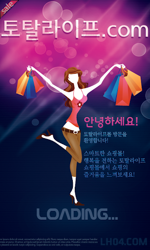 토탈라이프몰 購物 App-愛順發玩APP
