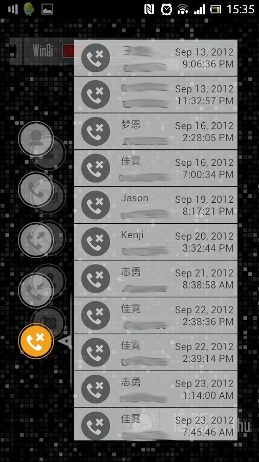 SAO Call Log - screenshot
