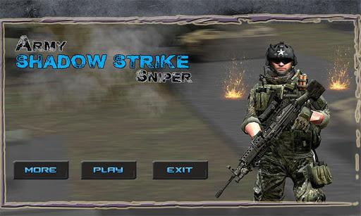 军队暗影突袭:狙击
