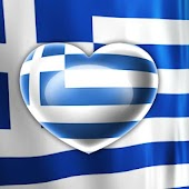 Love Heart Greece Flag LWP