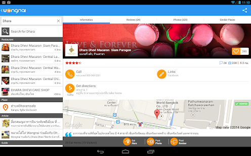 Wongnai: Restaurants & Reviews Screenshot 24
