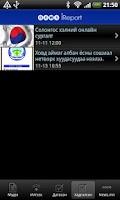 Screenshot of IReport.mn