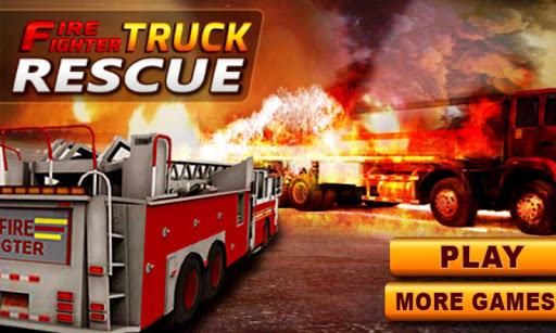 消防隊員卡車模擬器3D