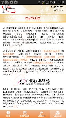 SAS-Aikidoのおすすめ画像4