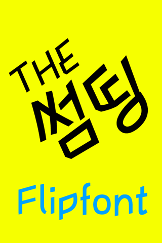 THESomething™ Korean Flipfont