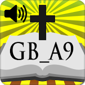 Audio GcnBible-A9G