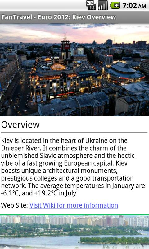 FanTravel Ukraine Euro2012 - screenshot
