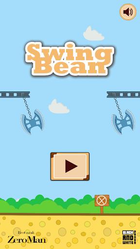 Swing Bean