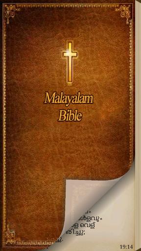 Malayalam Holy Bible