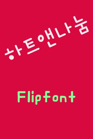 HAHeart Nanum™ Korean Flipfont