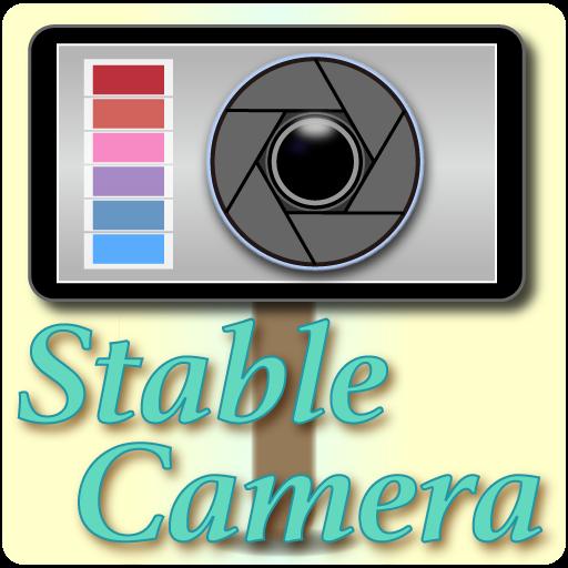 Stable Camera (Selfieスティック) 攝影 App LOGO-APP試玩