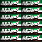 كلنا شركاء Syria news