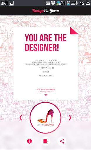 玩生活App|DP (디자인플랫폼)免費|APP試玩
