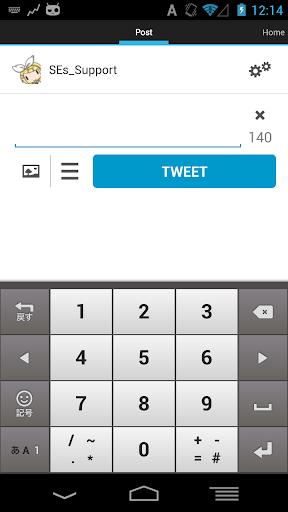 無料社交AppのSmileEssence Lite|HotApp4Game
