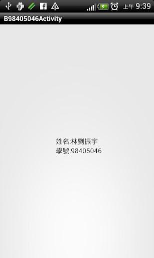 【免費個人化App】98405046-APP點子