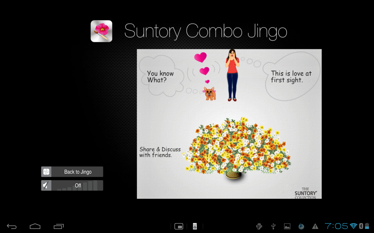 Suntory Combo- screenshot