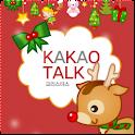 카톡테마)크리스마스 카톡배경 icon