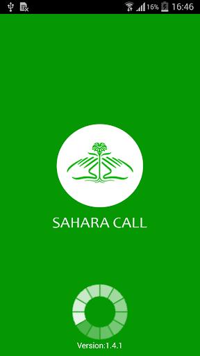 SAHARA CALL