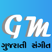 Gujarati Music Download