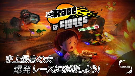 Faccinep Race of Clones