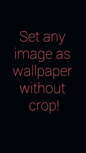 作物プロずに壁紙を設定