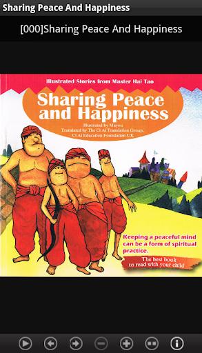 共享和平幸福 海濤法師說故事系列繪本