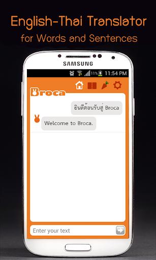 Broca English-Thai Translator