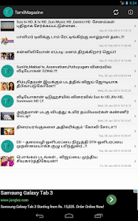 Tamil Magazine