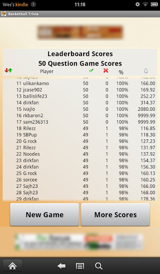 Basketball Trivia - screenshot