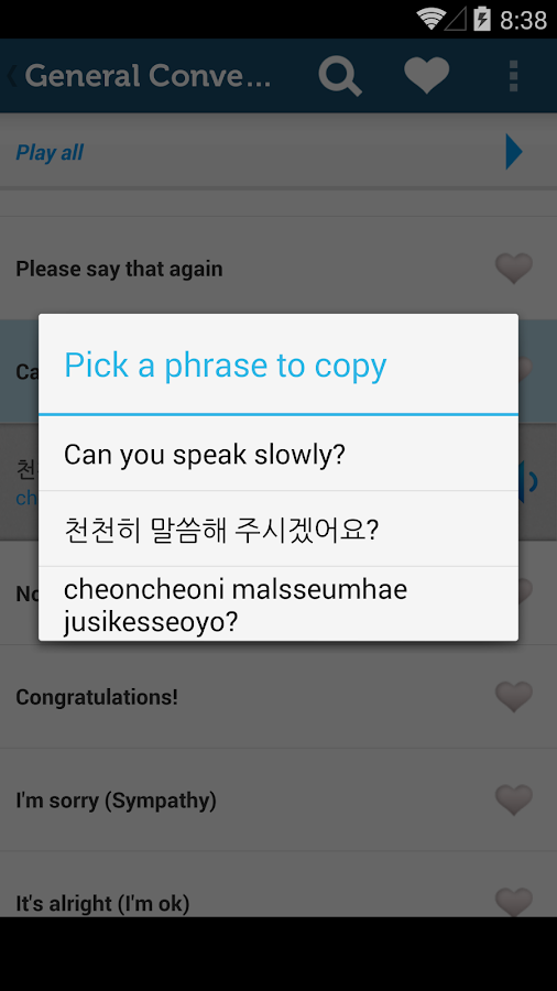 Learn Korean Pro - Phrasebook - screenshot