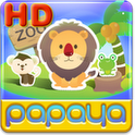 Papaya Linlink HD icon
