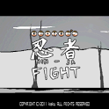 George's Ninja Fight(LITE) icon