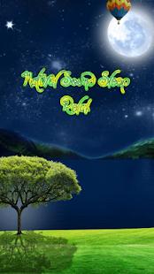 Natural Sound Sleep Relax