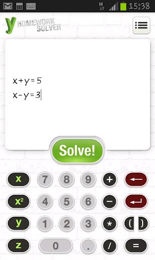 Algebrain