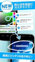 Screenshot of Yahoo!検索