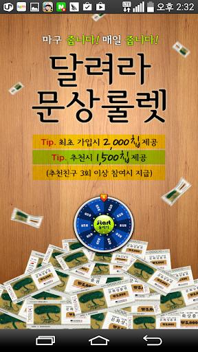 挖金礦(中文版) - 其他遊戲 - 1000個小遊戲 - 挖金礦