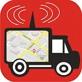 Vehicle Travel Management-Free