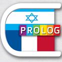 HÉBREU Dictionnaire PROLOG (d) icon