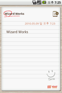 Wizard Memo - screenshot thumbnail