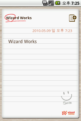 Wizard Memo - screenshot