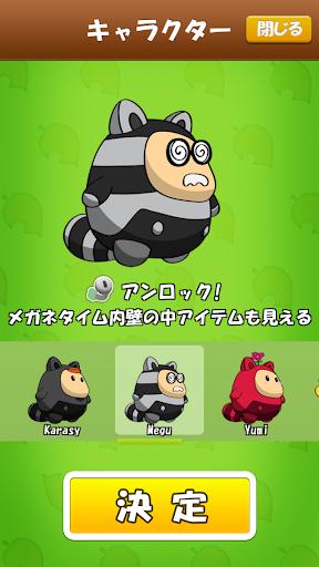 【免費冒險App】Yobi Dig-APP點子