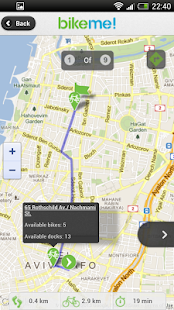 BikeMe - TLV- screenshot thumbnail