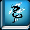 구룡지로 - 무협소설 AppNovel.com icon