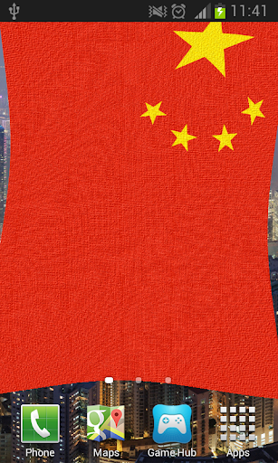 China Flag Live Wallpaper