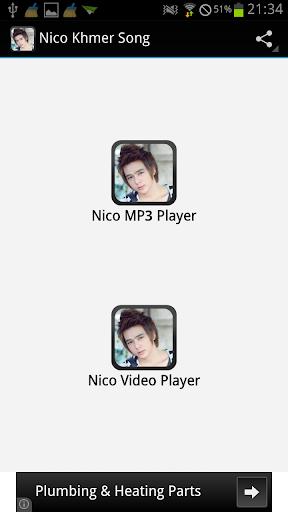 Nico Khmer Song