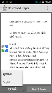 physics dictionary english to gujarati pdf