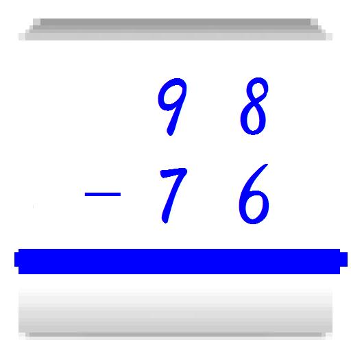 2桁引き算練習-筆算 教育 App LOGO-硬是要APP