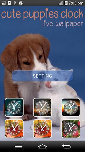 Cute Puppies Clock LWP